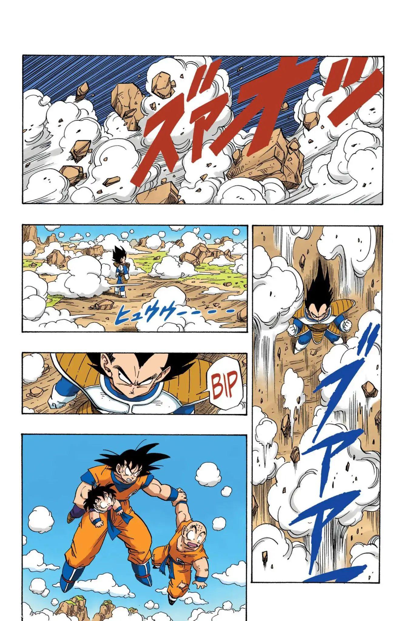 Dragon Ball Full Color Saiyan Arc Chapter 33  Online Free Manga Read Image 8
