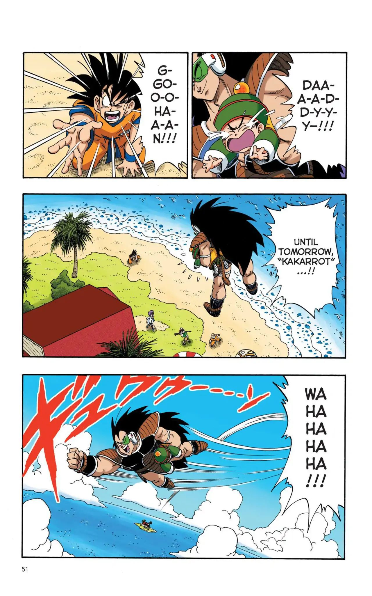 Dragon Ball Full Color Saiyan Arc Chapter 4  Online Free Manga Read Image 4