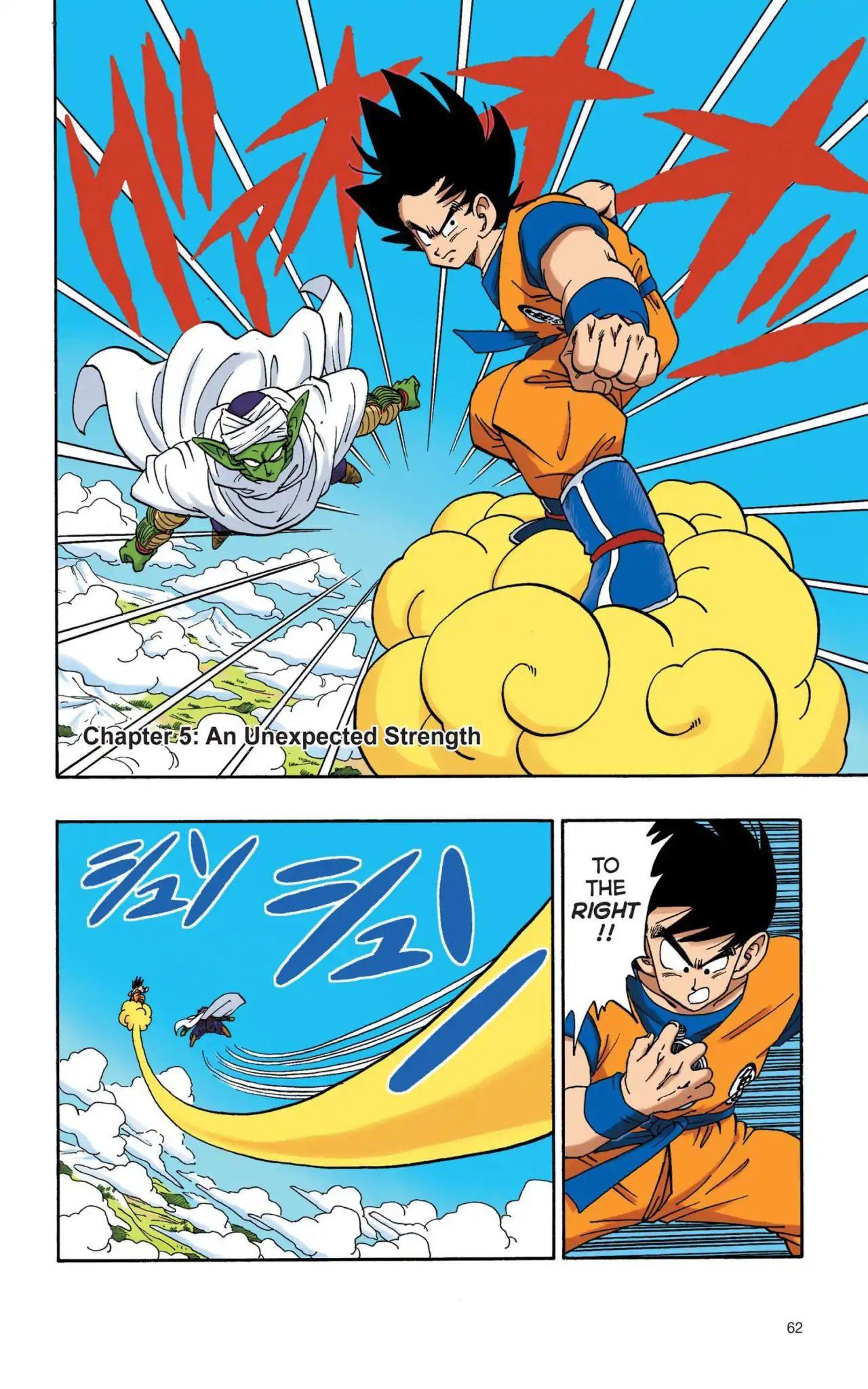 Dragon Ball Full Color Saiyan Arc Chapter 5  Online Free Manga Read Image 1