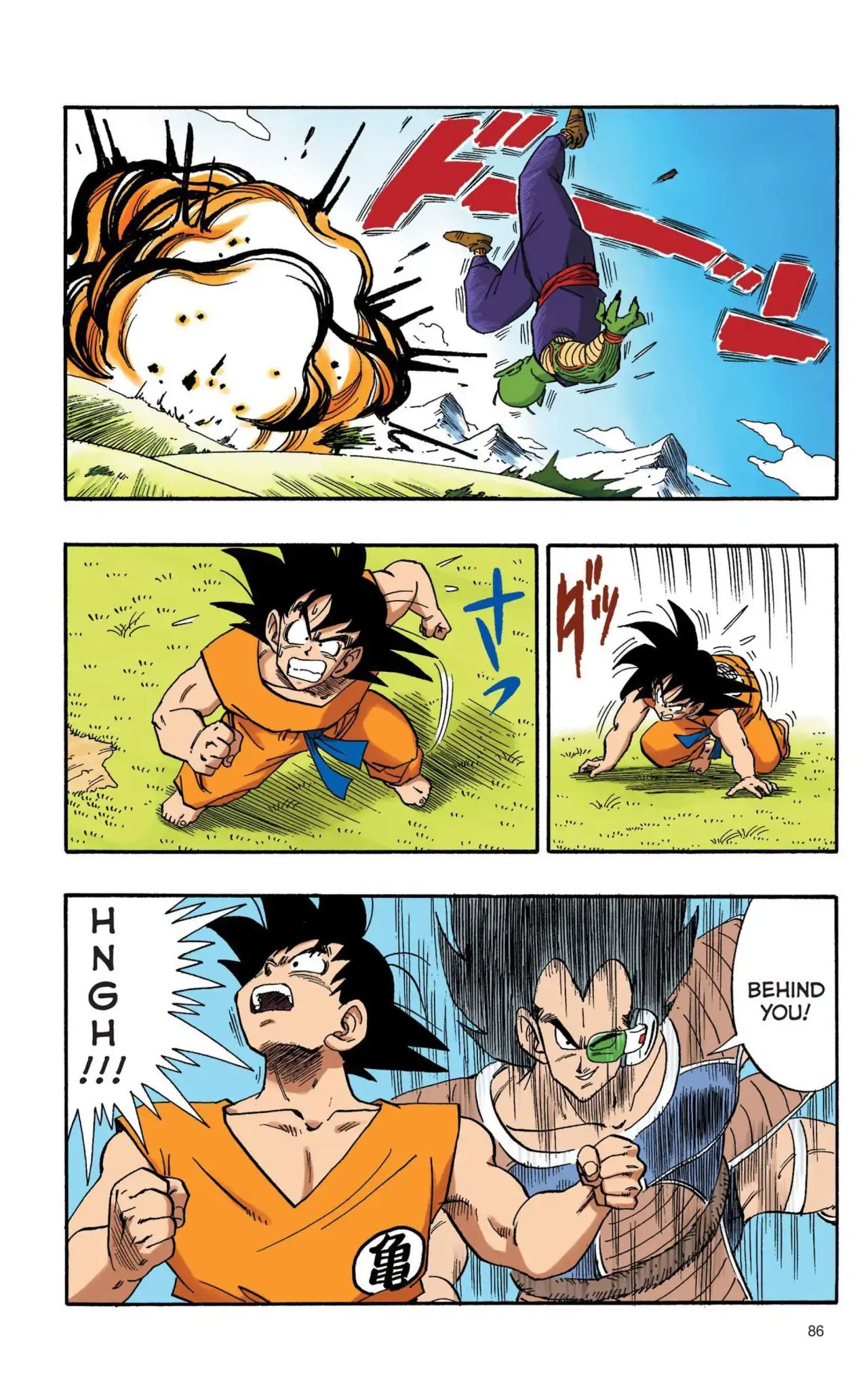 Dragon Ball Full Color Saiyan Arc Chapter 6  Online Free Manga Read Image 11