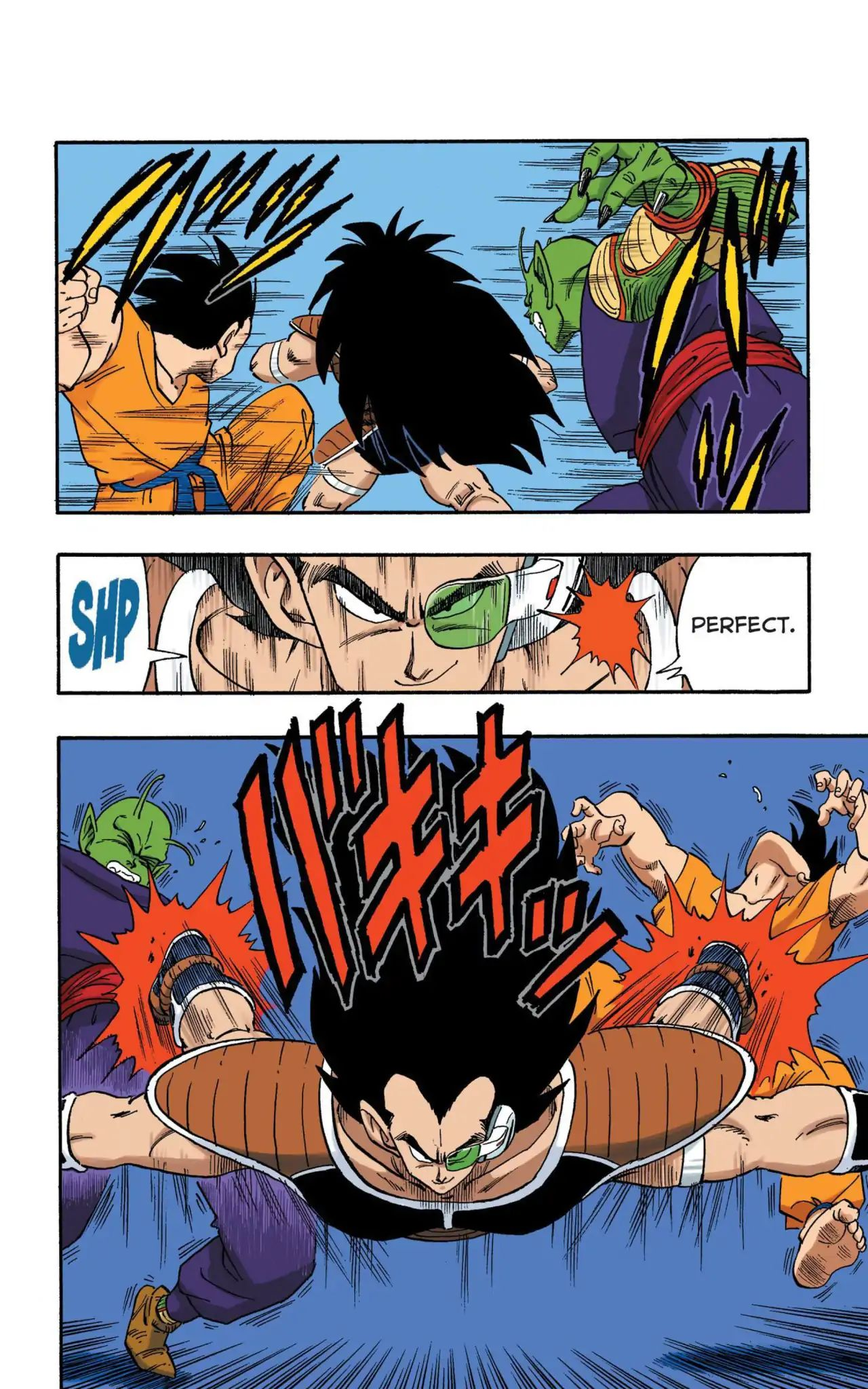 Dragon Ball Full Color Saiyan Arc Chapter 6  Online Free Manga Read Image 5