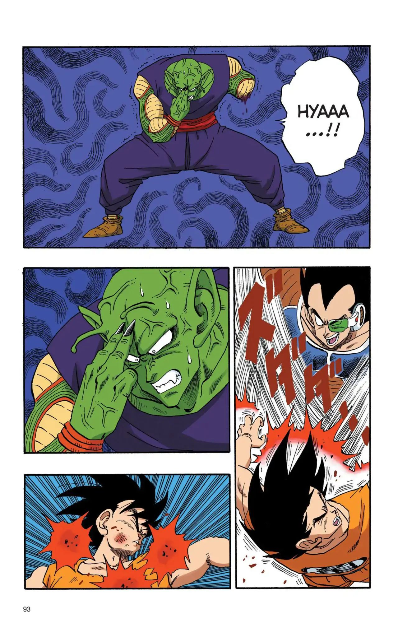 Dragon Ball Full Color Saiyan Arc Chapter 7  Online Free Manga Read Image 4