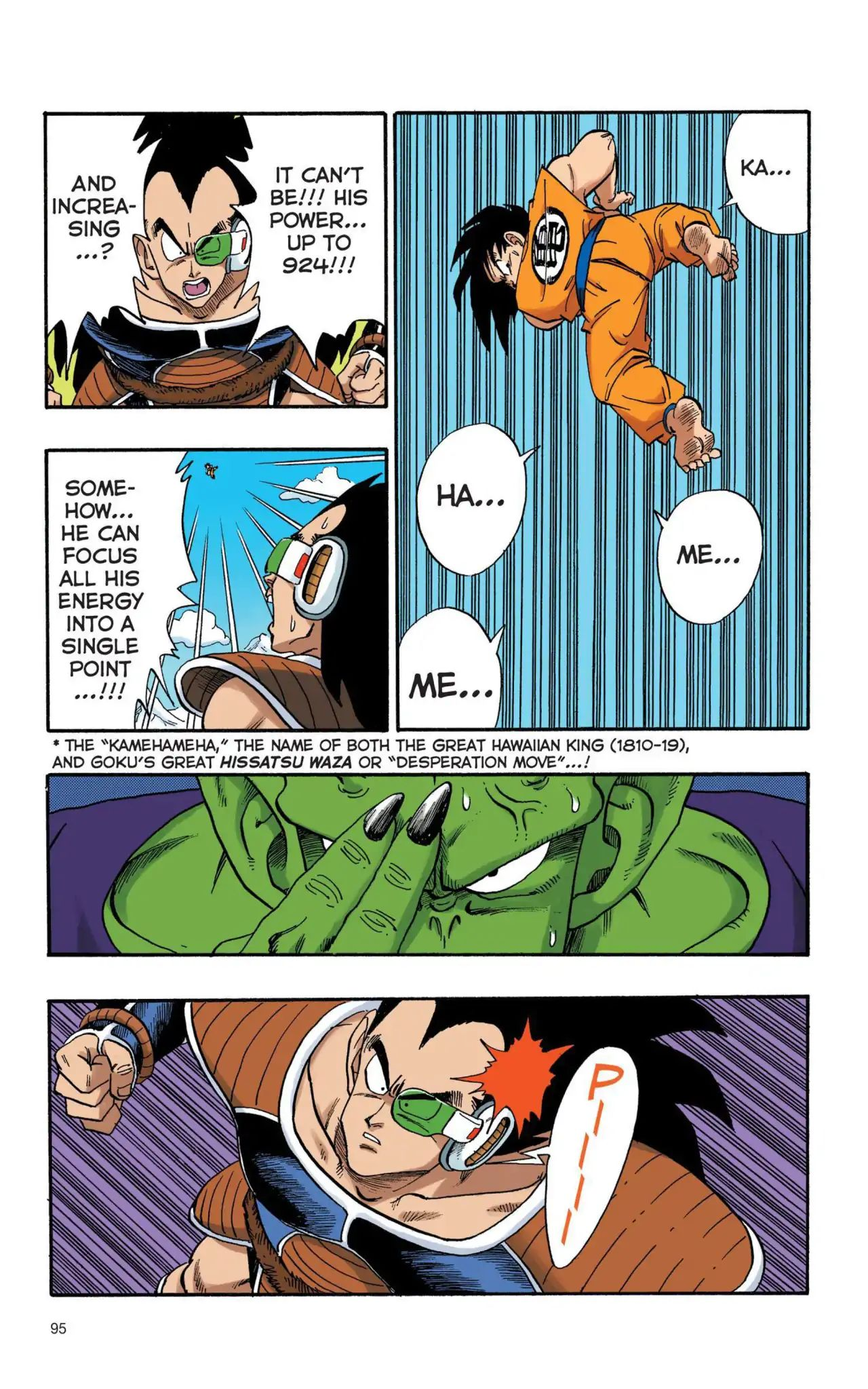Dragon Ball Full Color Saiyan Arc Chapter 7  Online Free Manga Read Image 6