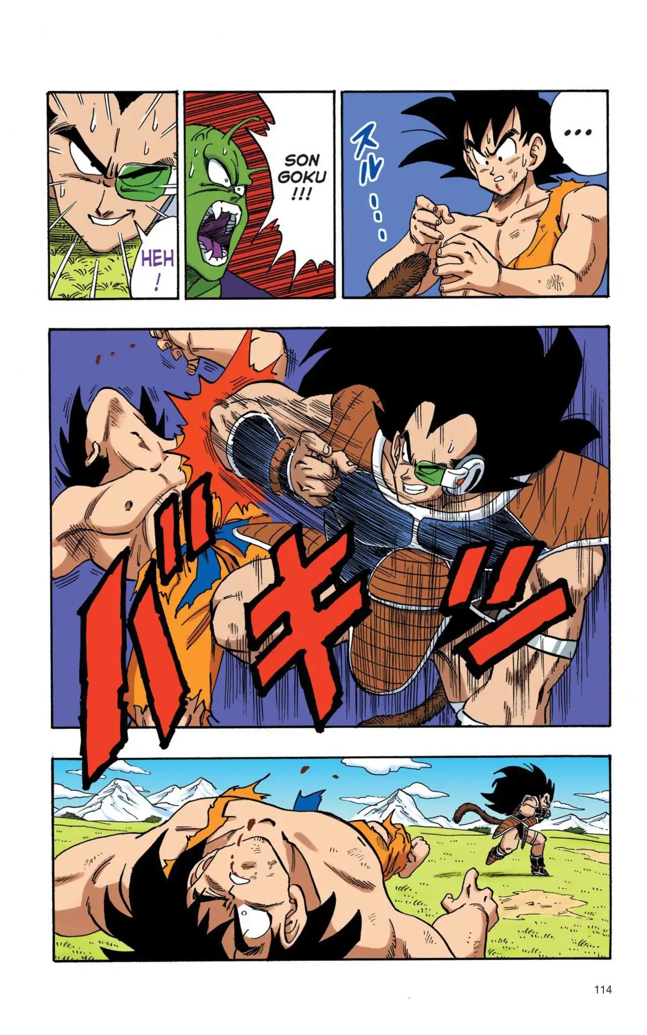 Dragon Ball Full Color Saiyan Arc Chapter 8  Online Free Manga Read Image 11