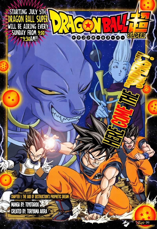 Dragon Ball Super Chapter 1  Online Free Manga Read Image 1