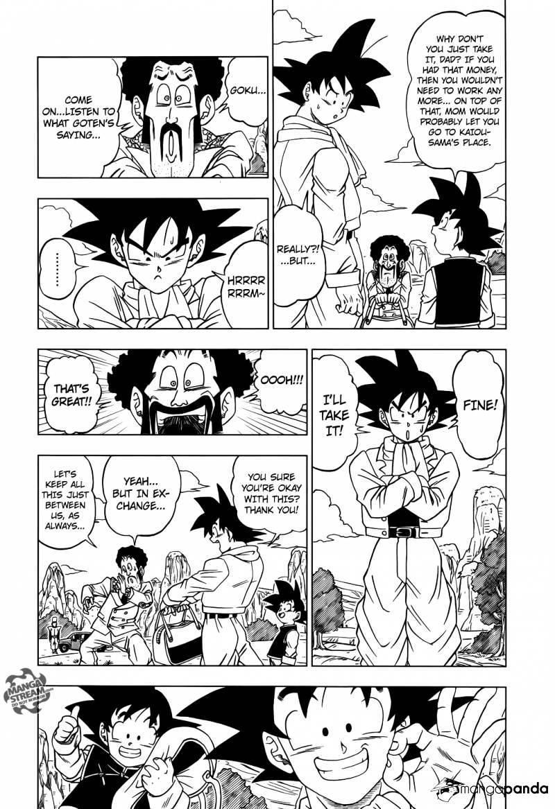 Dragon Ball Super Chapter 1  Online Free Manga Read Image 15