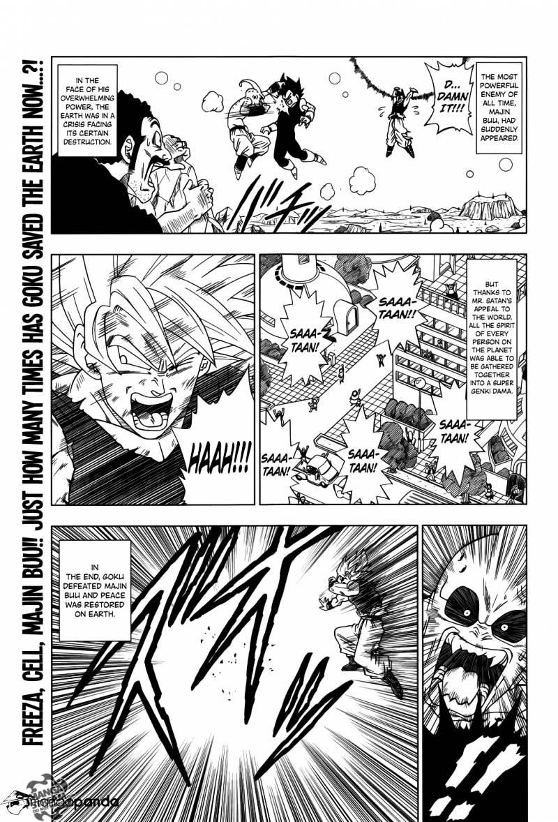 Dragon Ball Super Chapter 1  Online Free Manga Read Image 2