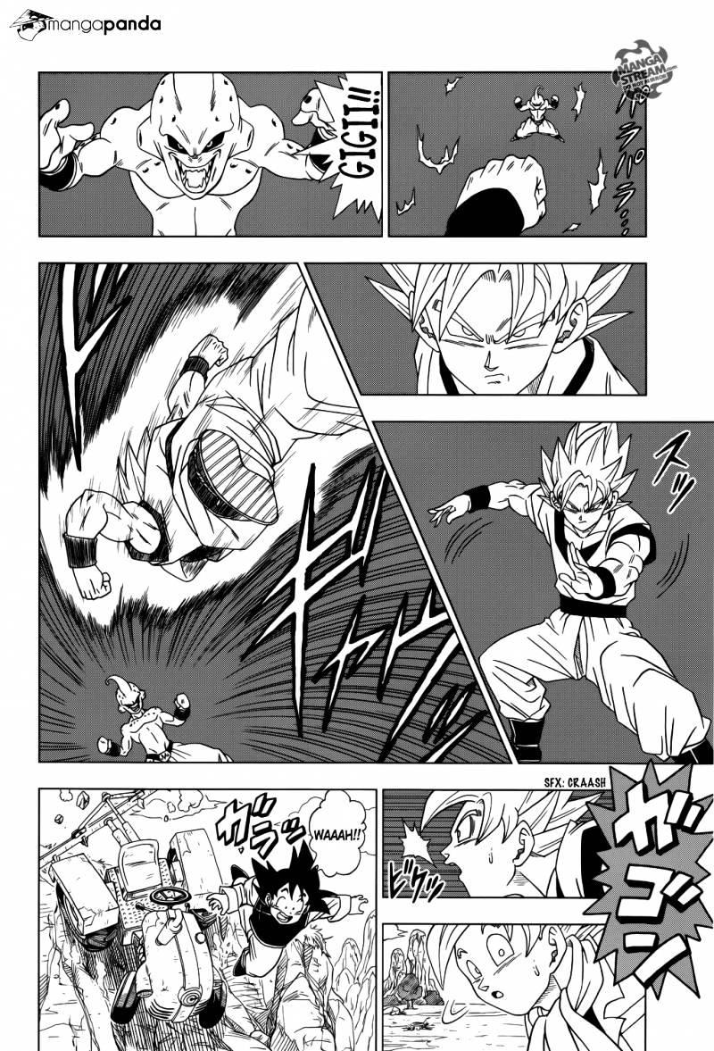 Dragon Ball Super Chapter 1  Online Free Manga Read Image 7