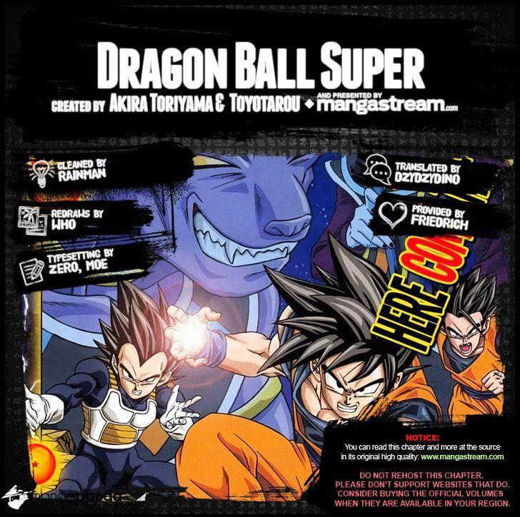 Dragon Ball Super Chapter 10  Online Free Manga Read Image 2