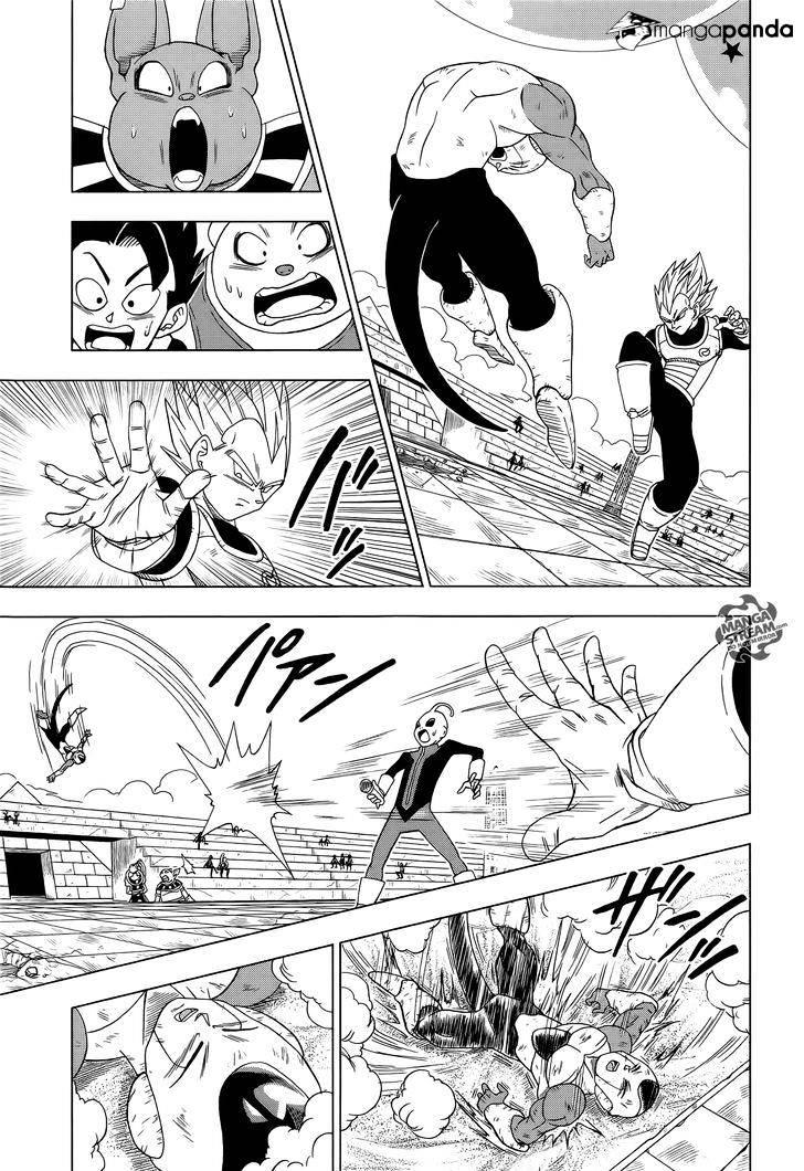 Dragon Ball Super Chapter 11  Online Free Manga Read Image 10