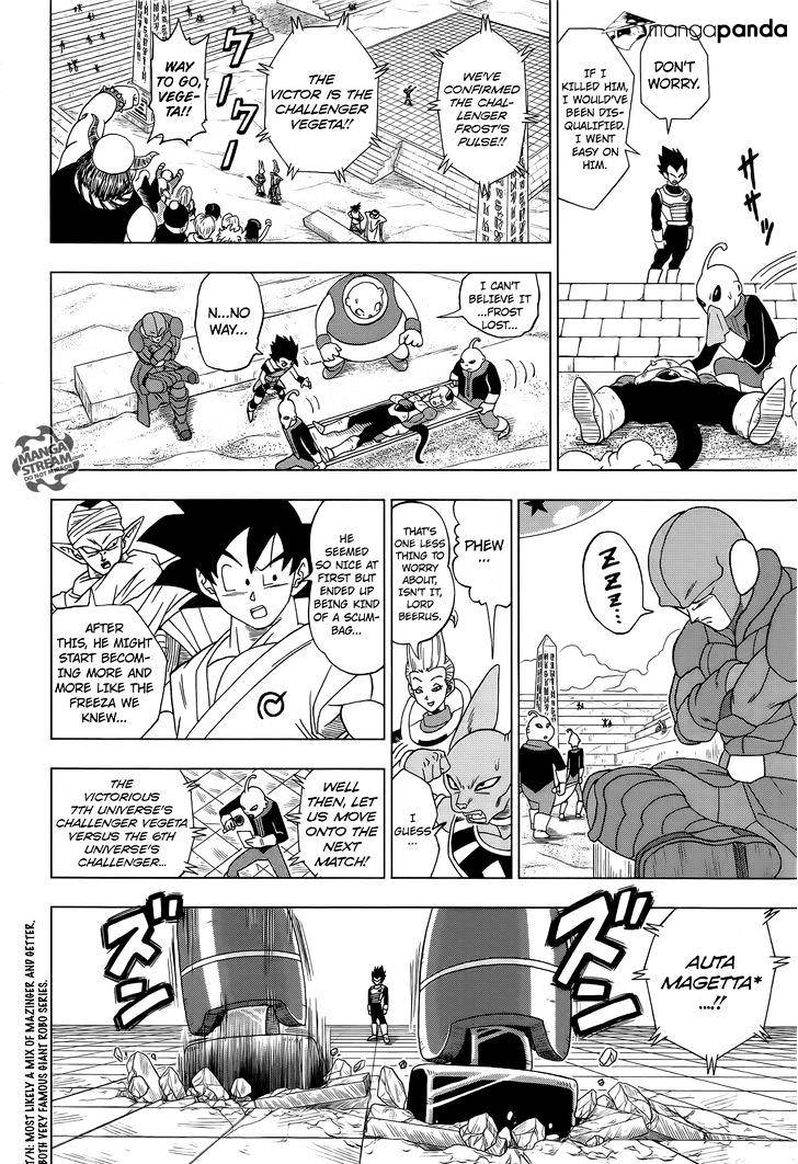 Dragon Ball Super Chapter 11  Online Free Manga Read Image 11