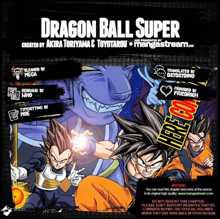 Dragon Ball Super Chapter 11  Online Free Manga Read Image 2