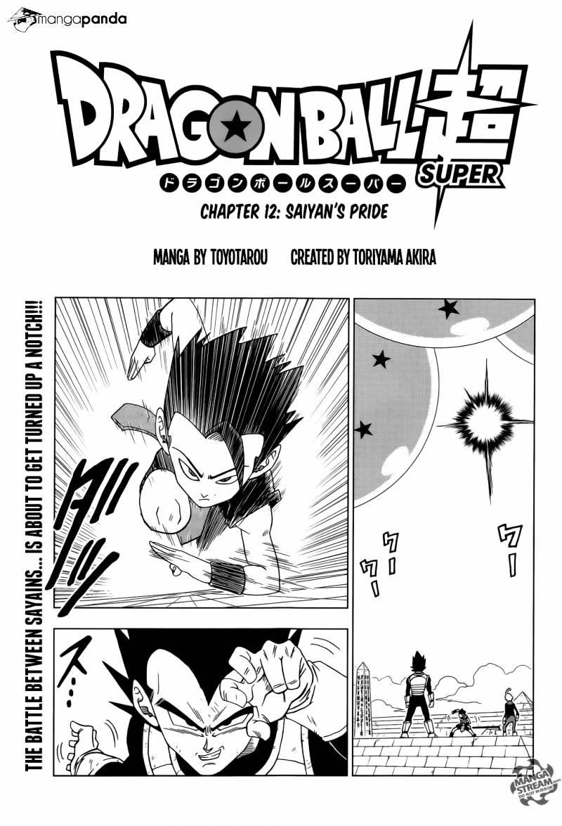 Dragon Ball Super Chapter 12  Online Free Manga Read Image 1