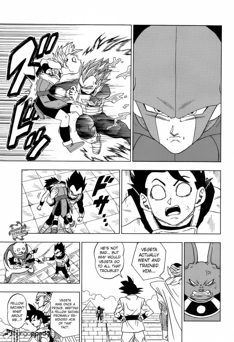 Dragon Ball Super Chapter 12  Online Free Manga Read Image 16