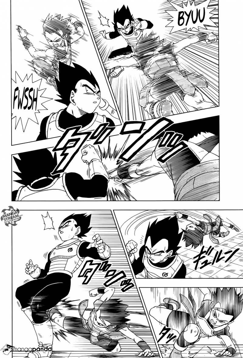Dragon Ball Super Chapter 12  Online Free Manga Read Image 3