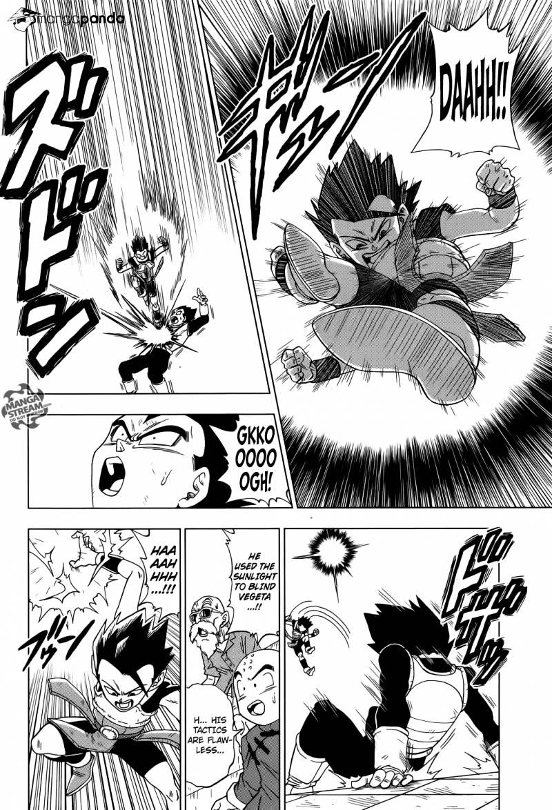 Dragon Ball Super Chapter 12  Online Free Manga Read Image 5