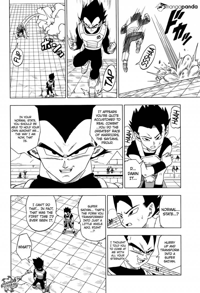 Dragon Ball Super Chapter 12  Online Free Manga Read Image 7