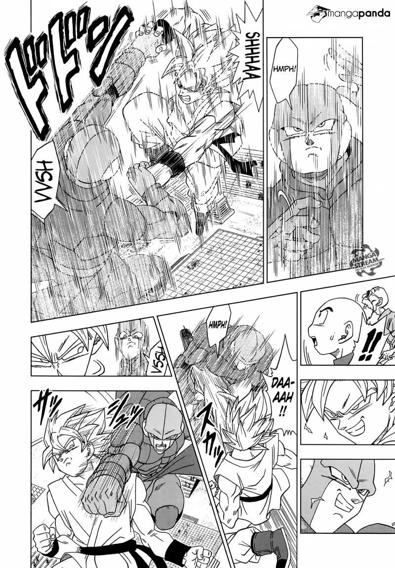 Dragon Ball Super Chapter 13  Online Free Manga Read Image 10