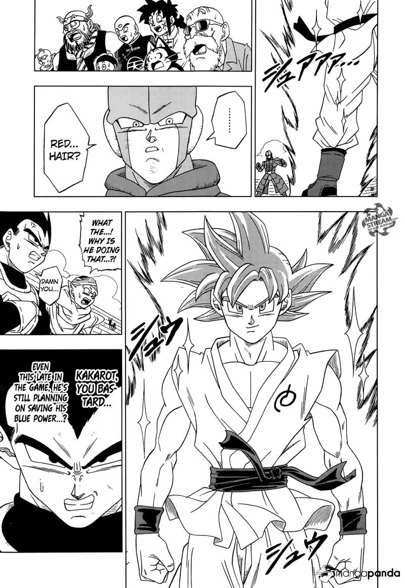 Dragon Ball Super Chapter 13  Online Free Manga Read Image 15