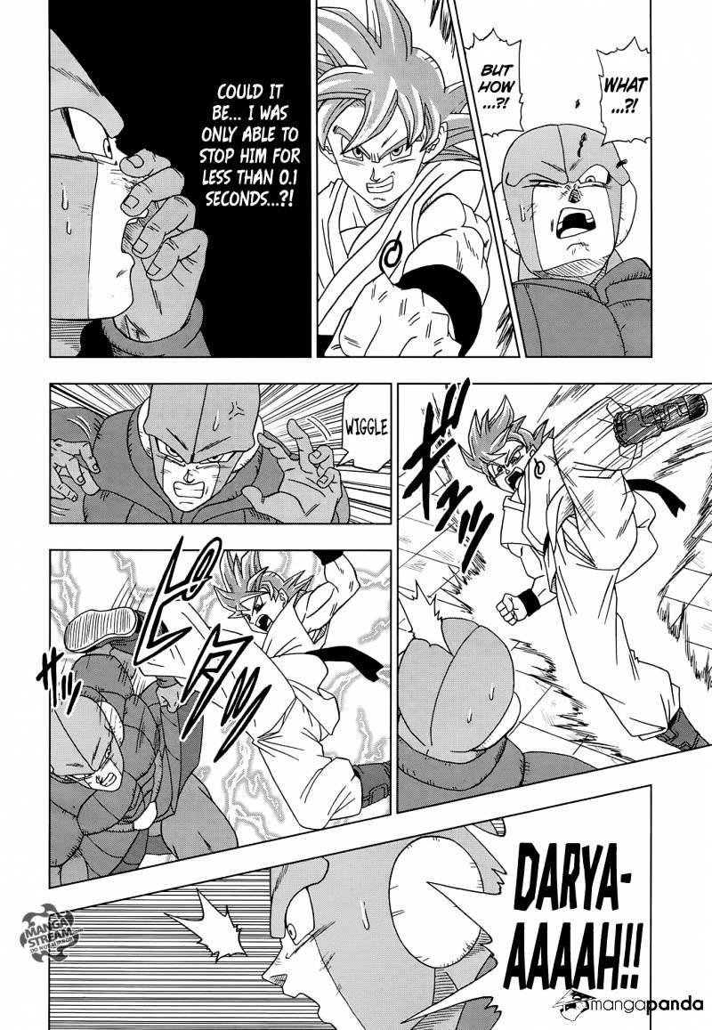 Dragon Ball Super Chapter 13  Online Free Manga Read Image 18