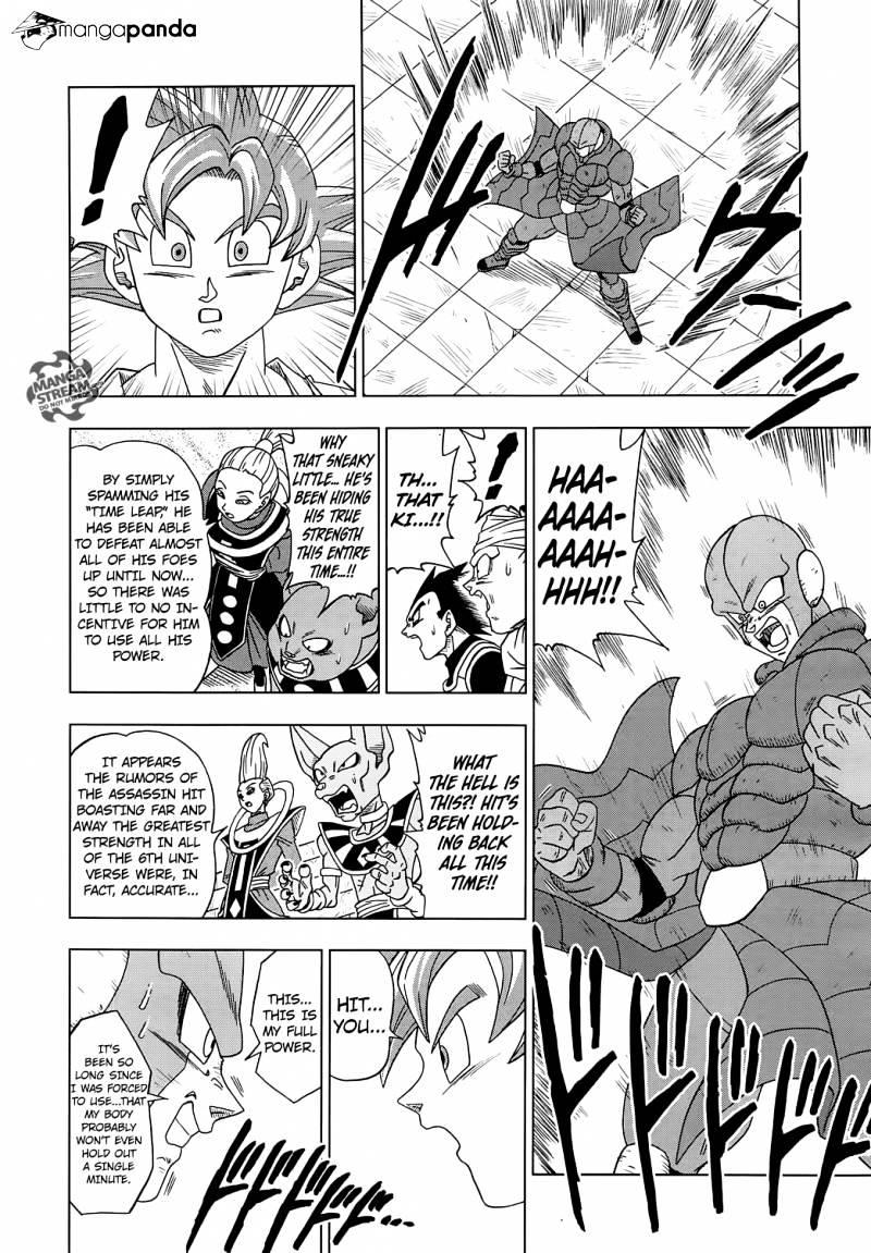 Dragon Ball Super Chapter 13  Online Free Manga Read Image 22