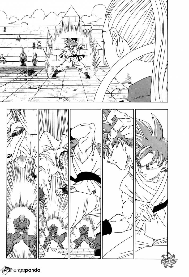 Dragon Ball Super Chapter 13  Online Free Manga Read Image 24