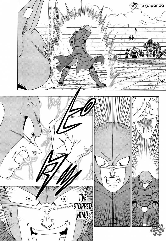 Dragon Ball Super Chapter 13  Online Free Manga Read Image 25