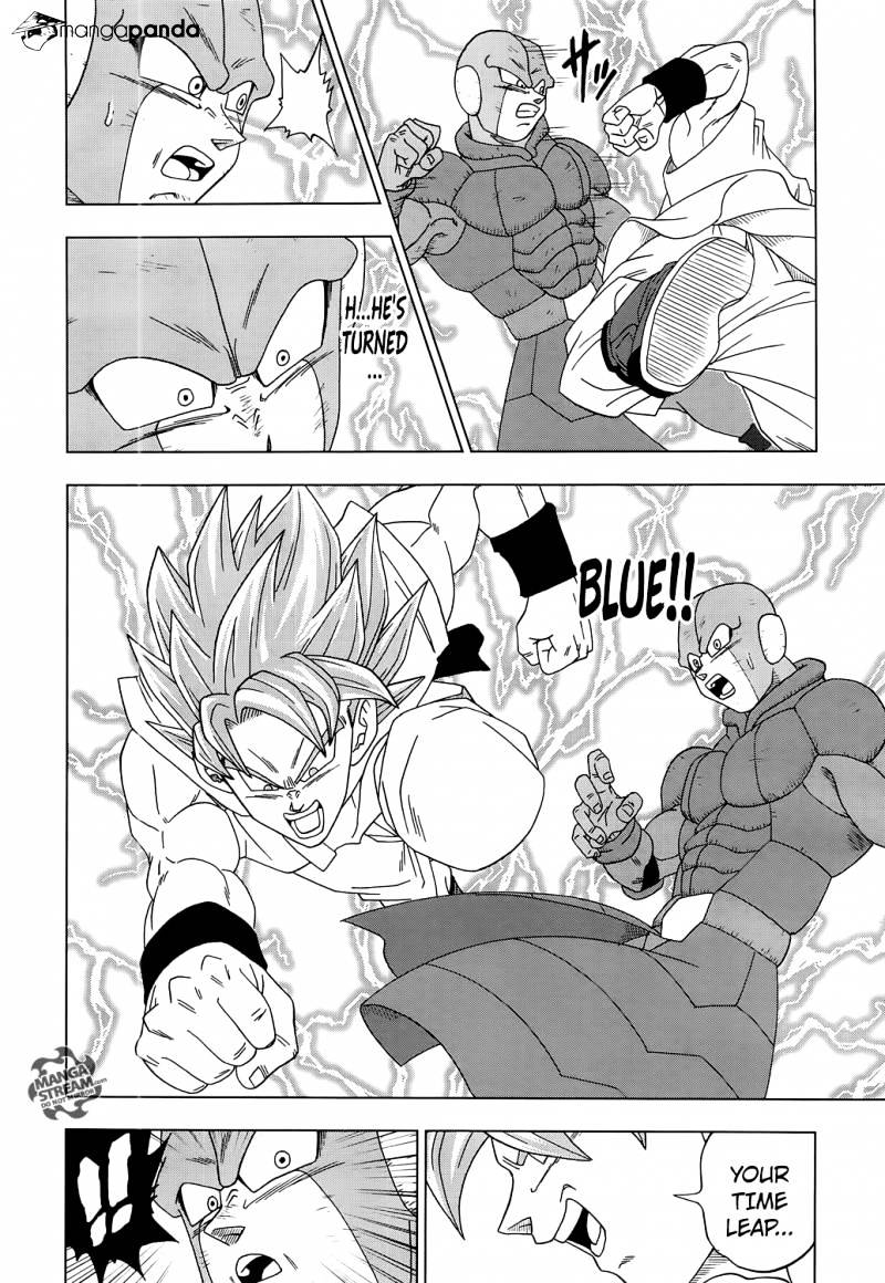 Dragon Ball Super Chapter 13  Online Free Manga Read Image 26