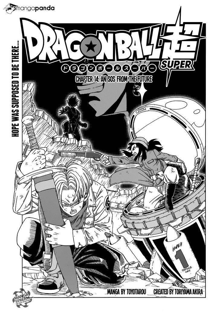 Dragon Ball Super Chapter 14  Online Free Manga Read Image 1