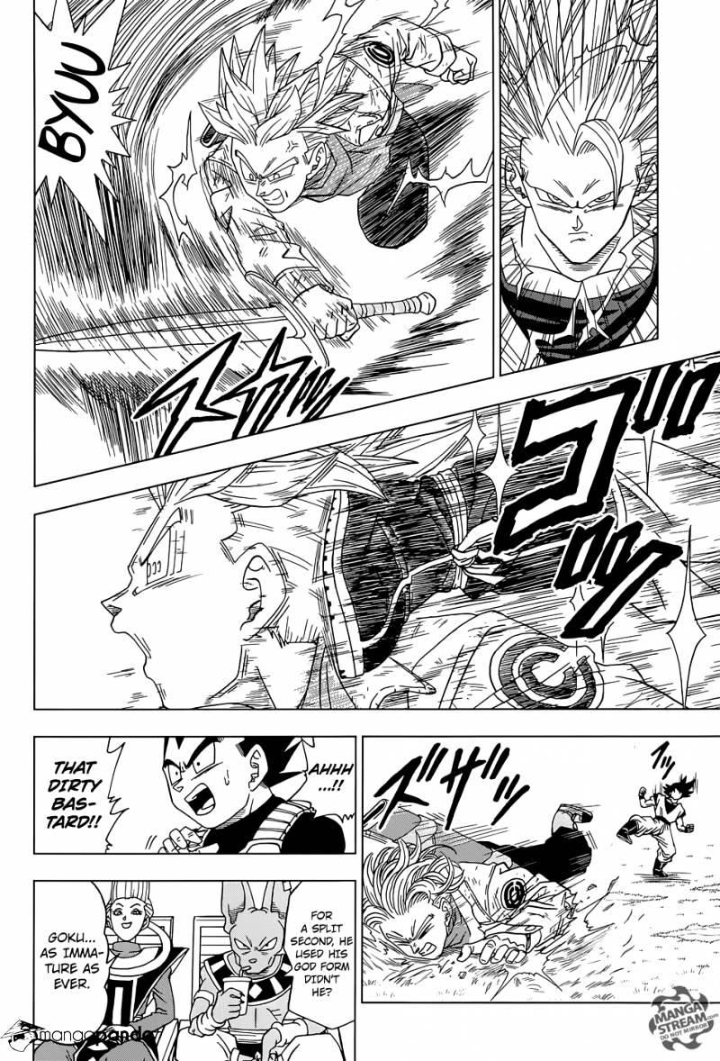 Dragon Ball Super Chapter 15  Online Free Manga Read Image 36