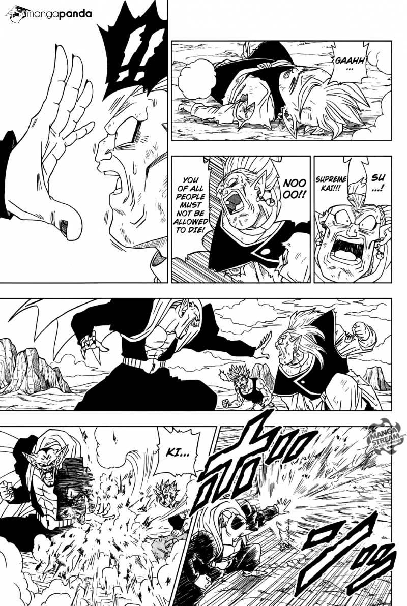 Dragon Ball Super Chapter 16  Online Free Manga Read Image 10