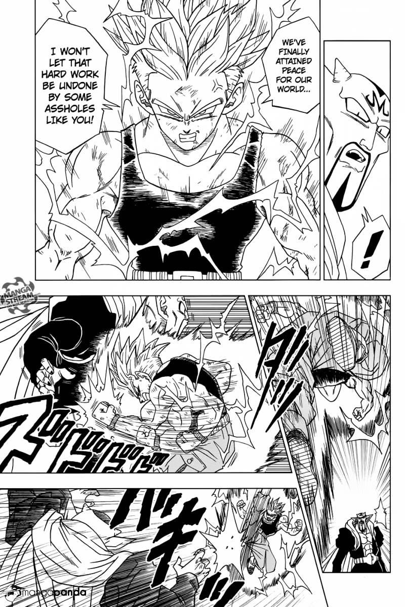 Dragon Ball Super Chapter 16  Online Free Manga Read Image 12
