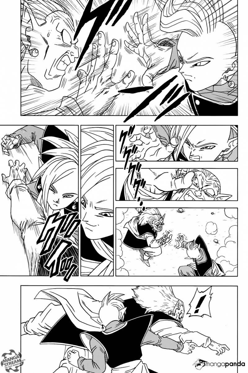 Dragon Ball Super Chapter 16  Online Free Manga Read Image 32
