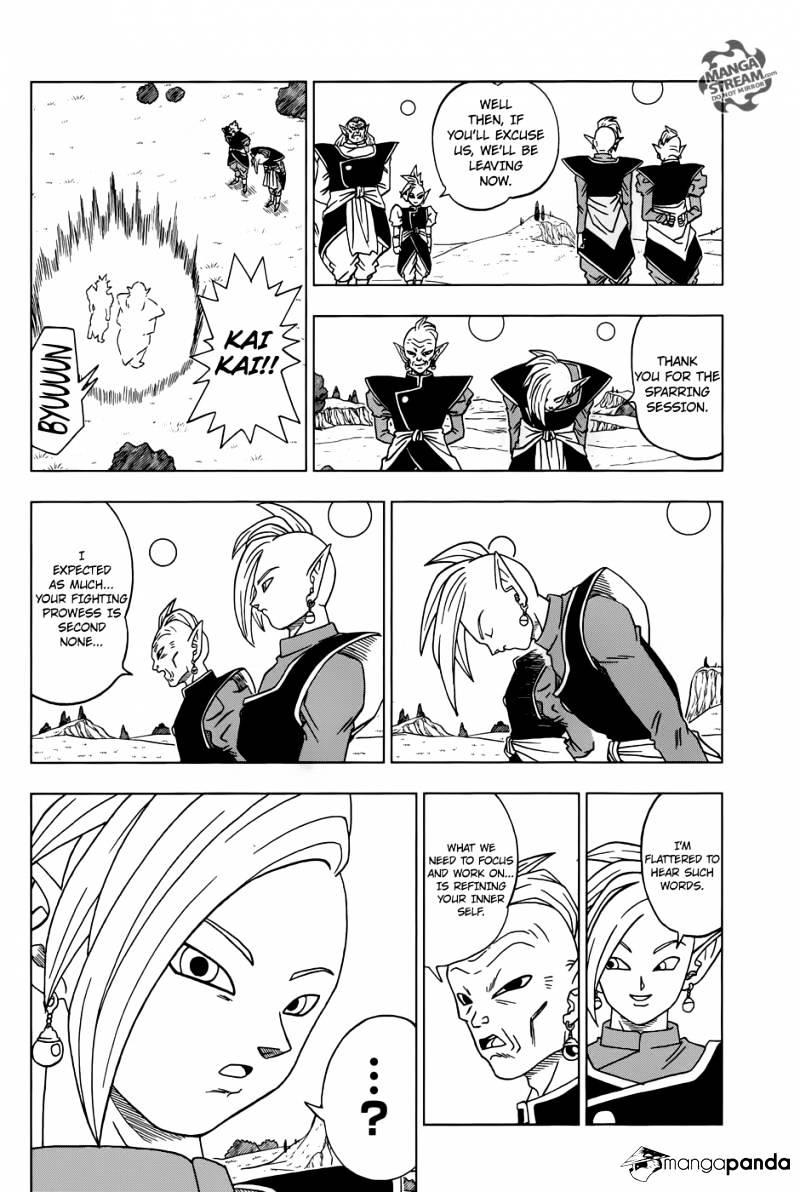 Dragon Ball Super Chapter 16  Online Free Manga Read Image 37