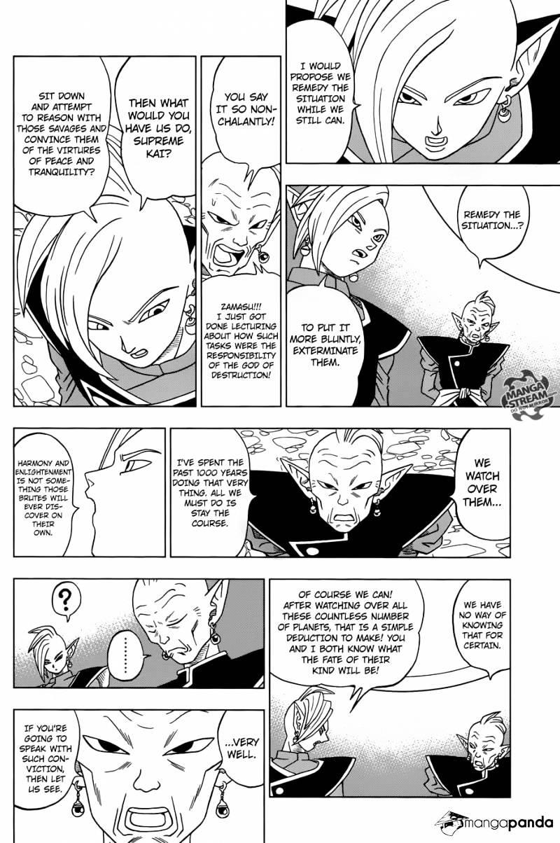 Dragon Ball Super Chapter 16  Online Free Manga Read Image 39