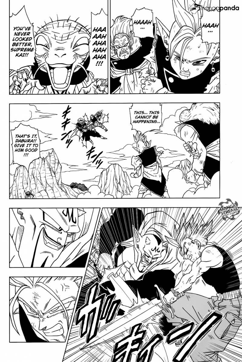 Dragon Ball Super Chapter 16  Online Free Manga Read Image 5