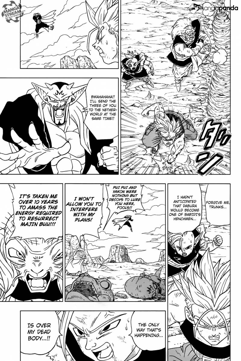 Dragon Ball Super Chapter 16  Online Free Manga Read Image 8