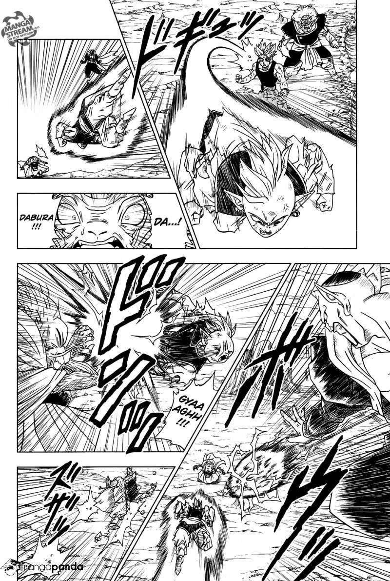 Dragon Ball Super Chapter 16  Online Free Manga Read Image 9