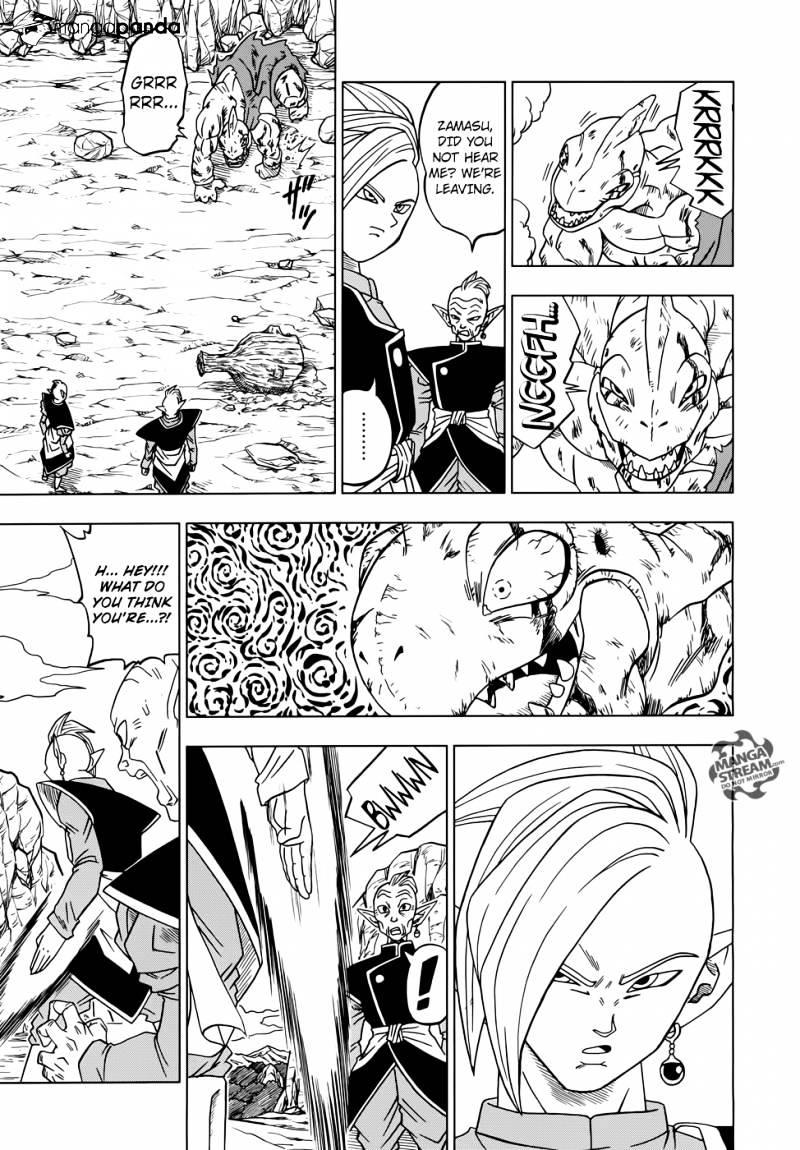 Dragon Ball Super Chapter 17  Online Free Manga Read Image 16