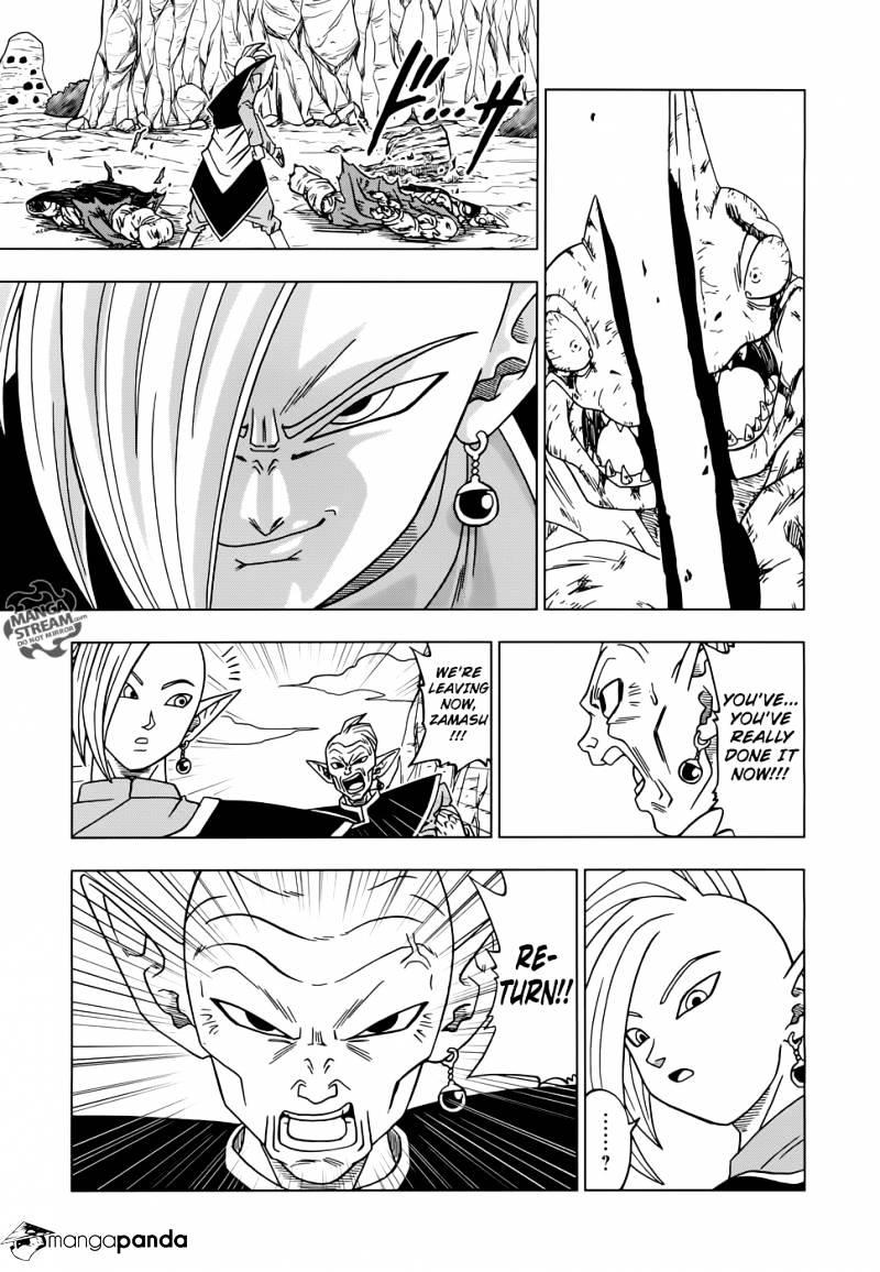 Dragon Ball Super Chapter 17  Online Free Manga Read Image 18