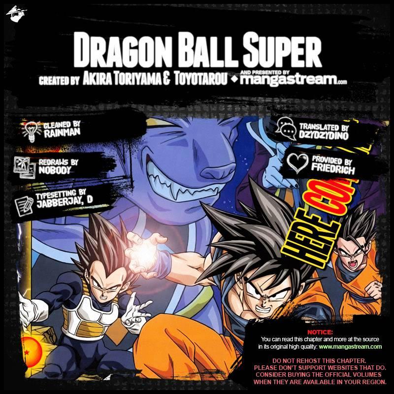 Dragon Ball Super Chapter 17  Online Free Manga Read Image 2