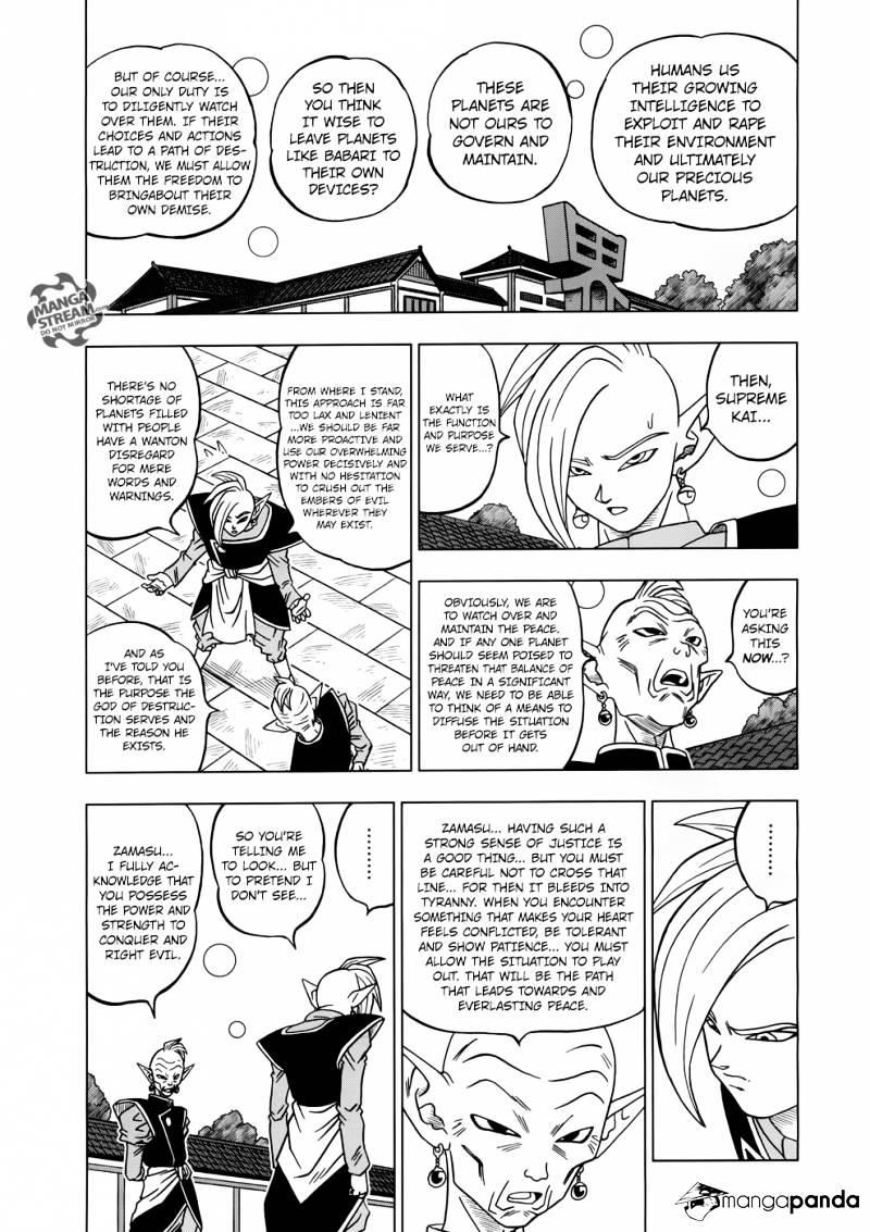 Dragon Ball Super Chapter 17  Online Free Manga Read Image 20