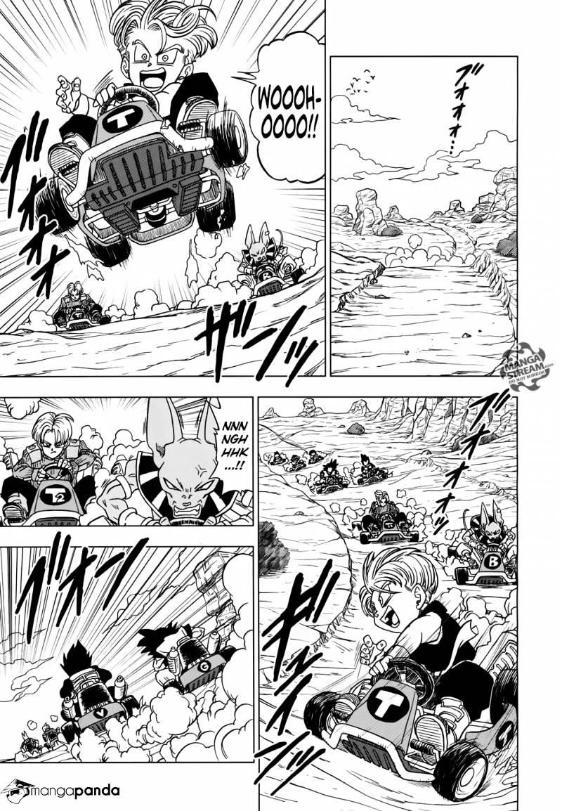 Dragon Ball Super Chapter 17  Online Free Manga Read Image 22