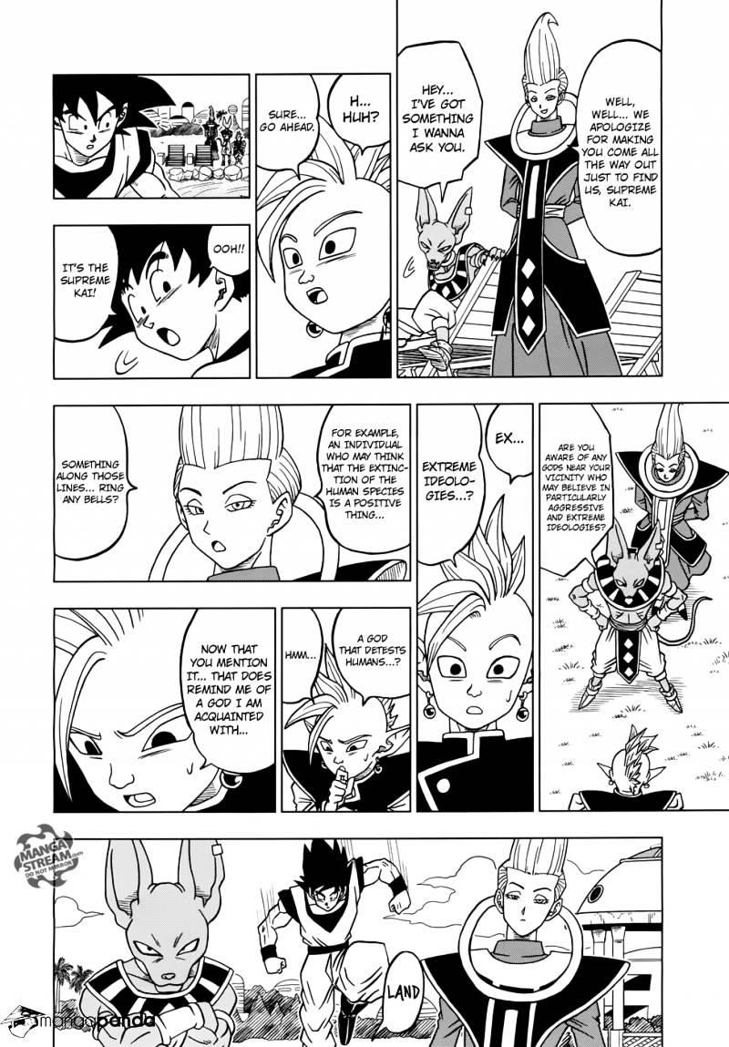 Dragon Ball Super Chapter 17  Online Free Manga Read Image 35
