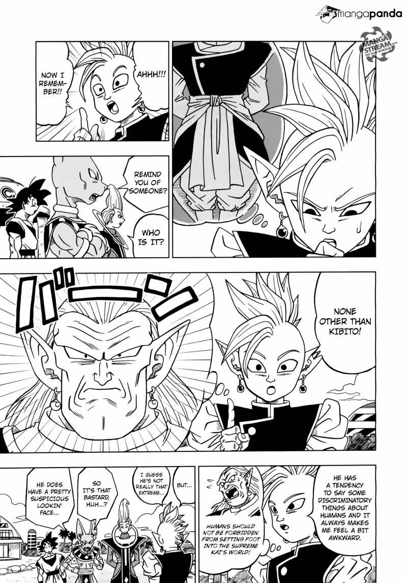 Dragon Ball Super Chapter 17  Online Free Manga Read Image 36