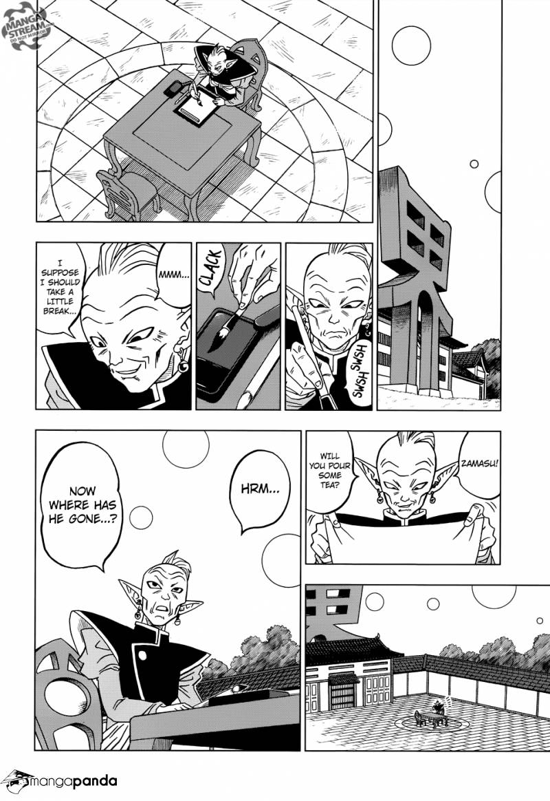 Dragon Ball Super Chapter 18  Online Free Manga Read Image 10