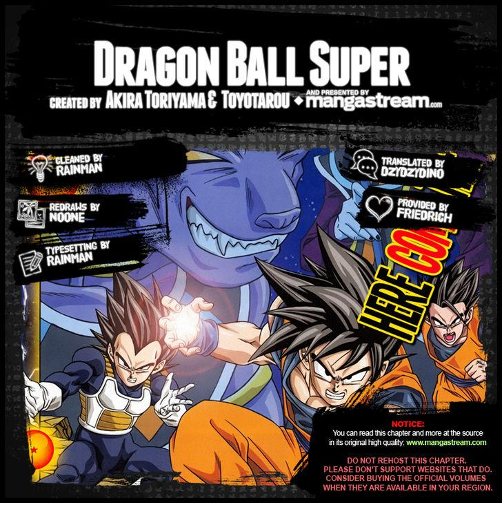 Dragon Ball Super Chapter 19  Online Free Manga Read Image 2
