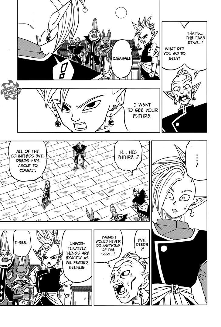 Dragon Ball Super Chapter 19  Online Free Manga Read Image 23