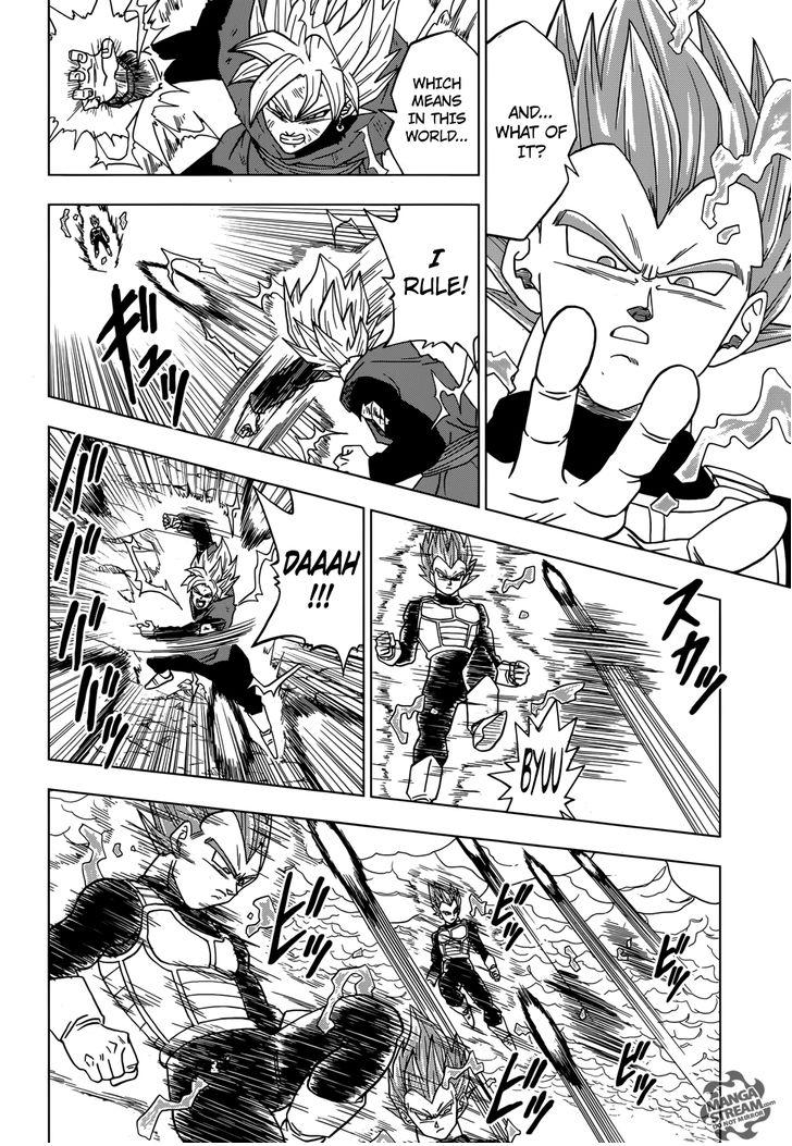 Dragon Ball Super Chapter 19  Online Free Manga Read Image 28