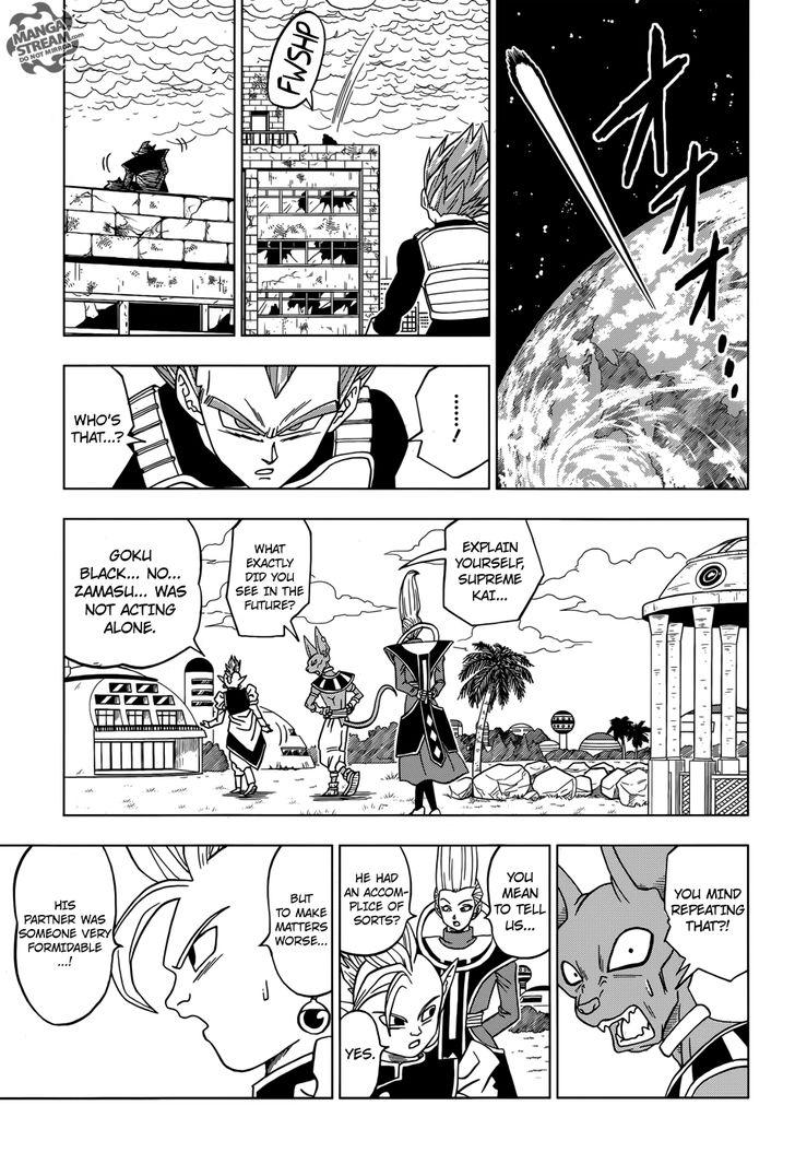 Dragon Ball Super Chapter 19  Online Free Manga Read Image 39